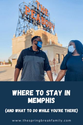 TSBF - A Weekend in Memphis Pinterest 2